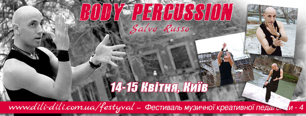 Body Percussion Kiev Ucraina